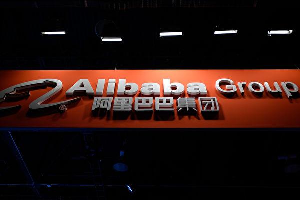 Логотип Alibaba Group на стенде выставки CES 2017 в конференц-центре Лас-Вегаса