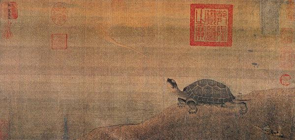 «Священная черепаха», Чжан Гуй, династия Цзинь