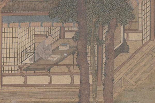 Фрагмент картины «Лю Суннянь читает в горном домике», династия Сун