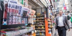 Гонконгская полиция угрожает продавцам газеты The Epoch Times применить закон о национальной безопасности