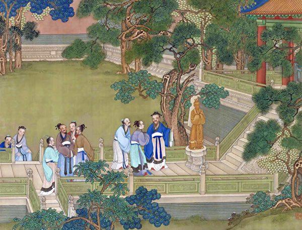 Воспитание добропорядочности, Лэн Мэй, династия Цин