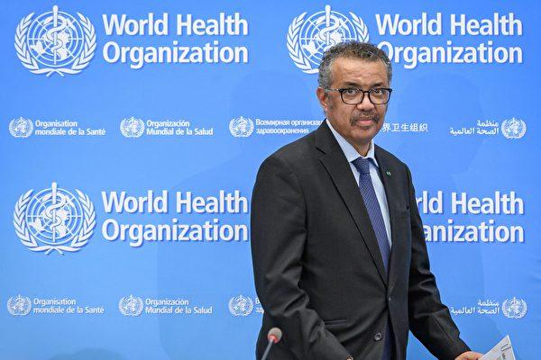 Генеральный директор ВОЗ Тедрос Аданом Гебреисус проводит пресс-конференцию о ситуации с COVID-19 в штаб-квартире ВОЗ, Женева, 24 февраля 2020 года