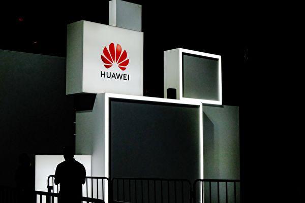 Логотип Huawei на конференции Huawei Connect 2019, Шанхай, 18 сентября 2019 года