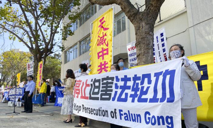1077 человек подверглись репрессиям, и это только в октябре. Преследование Фалуньгун компартией КНР продолжается
