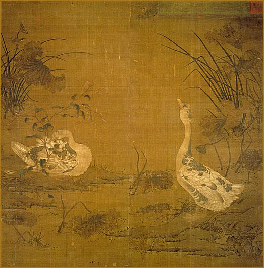 «Пара диких гусей у пруда в осенний день», династия Сун