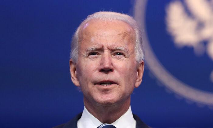 Кандидат в президенты от Демократической партии Джо Байден обращается к СМИ