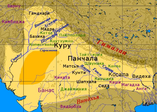 Ведическая Индия, карта