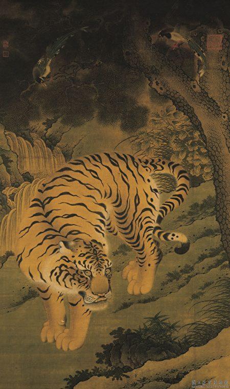 Тигр, династия Юань