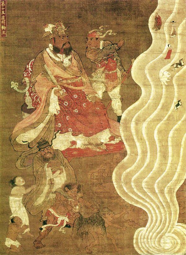 Десять владык ада