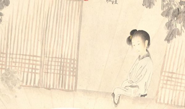 «Придворная девица смотрит в окно», Юй Мин