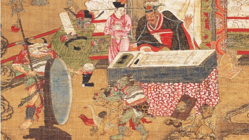 «Один из десяти владык ада», Лу Чжунъюань, династия Юань