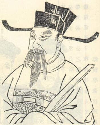 Портрет Чжоу Бида