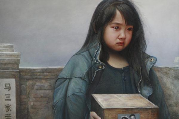 Фрагмент картины «Печаль сироты», Дун Сицян, масло, холст, 122х120см, 2007 год