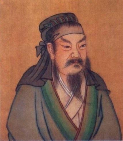 Император Шунь, династия Цин
