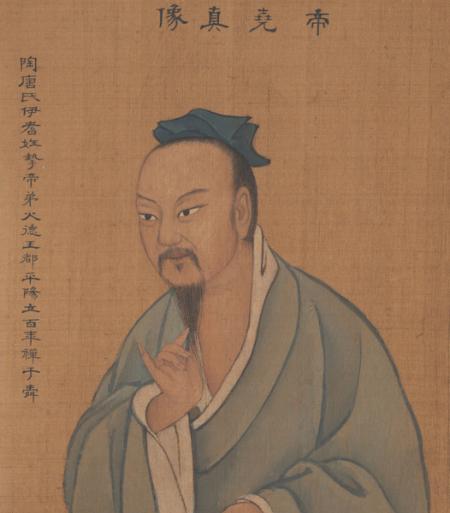 Легендарный император Яо