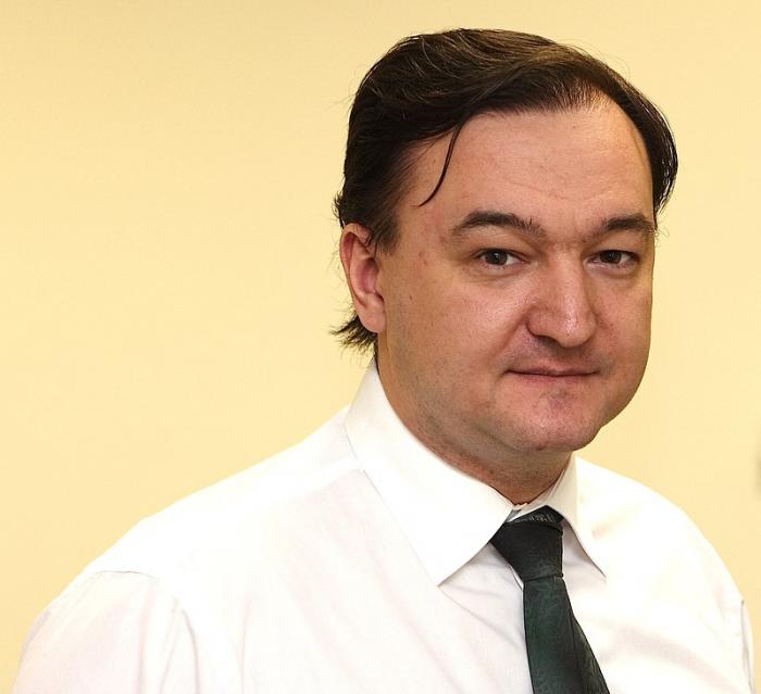 Сергей Леонидович Магнитский