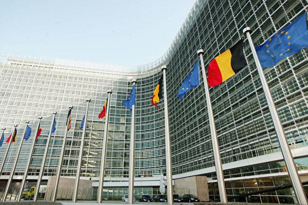 Здание штаб-квартиры Европейского Союза в Брюсселе, Бельгия