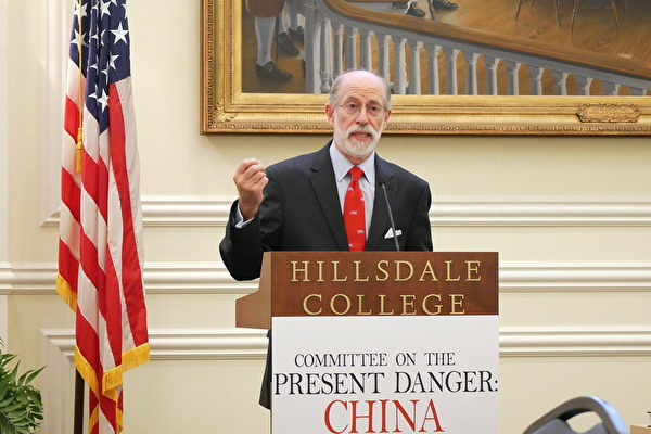Фрэнк Гаффни, вице-председатель «Комитета по существующей угрозе: Китай» (CPDC)