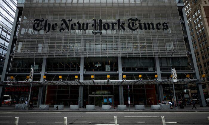 Здание New York Times в Нью-Йорке, 30 июня 2020 года