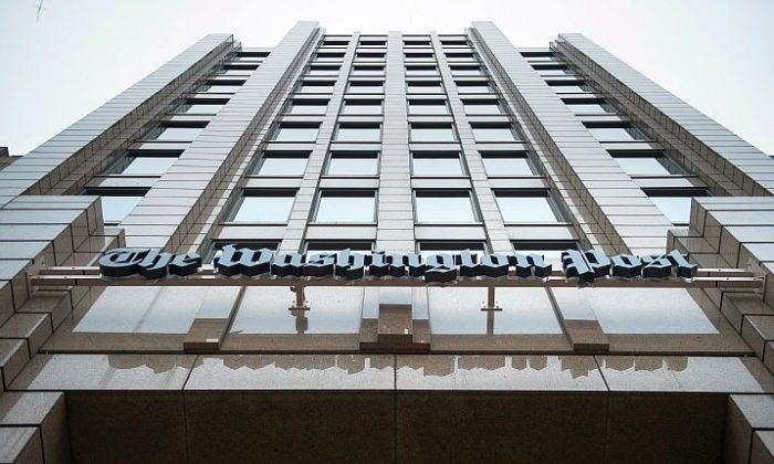 Вид на новое здание Washington Post в Вашингтоне 3 марта 2016 года