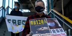 Евросоюз призывает Китай освободить блогера, осуждённого за репортажи о COVID-19