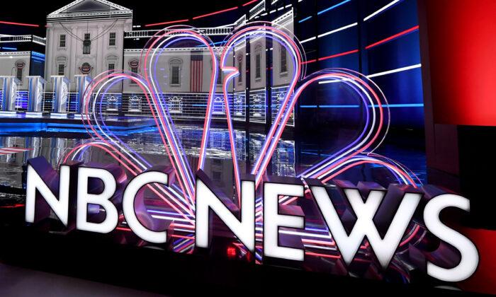 Логотип NBC News, показанный в Лас-Вегасе, Невада, 18 февраля 2020 года