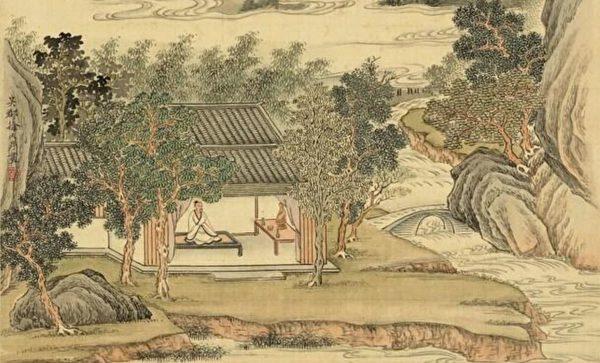 «Медитация», Сюй Тяньсюй