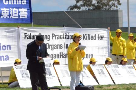Практикующая Фалуньгун расскказывает о преследовании в Китае