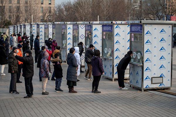 2 млн человек за 48 часов. Жители Пекина срочно проходят тест на COVID-19