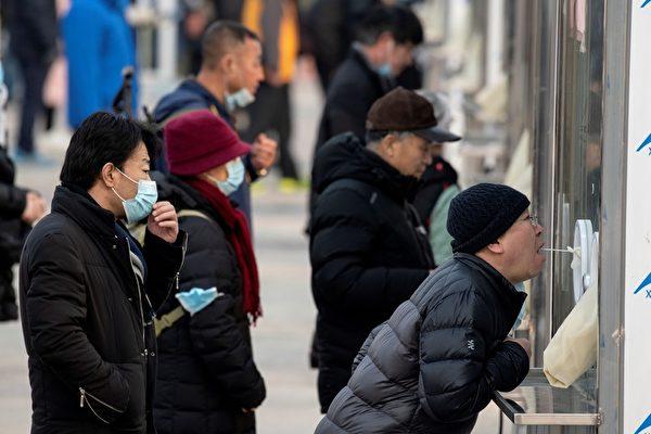 Люди проходят тестирование на коронавирус COVID-19 в Пекине, 23 января 2021 года