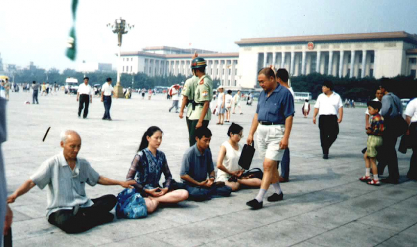 Энджел, практикующая Фалуньгун, медитирующая на площади Тяньаньмэнь, Китай, 2001г.
