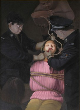 Иллюстрация насильственного кормления, рутинного метода пыток, применяемого в китайских тюрьмах для принуждения узников совести отказаться от своей веры.