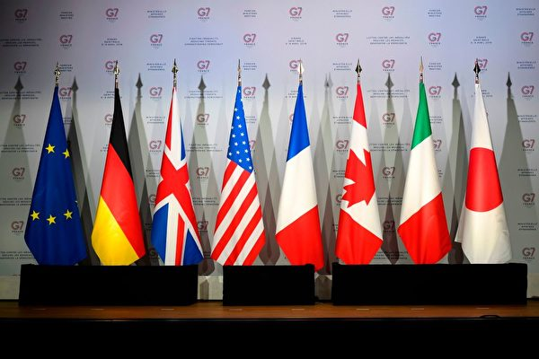 69 законодателей требуют от лидеров «Большой семёрки» занять жёсткую позицию в отношении Китая
