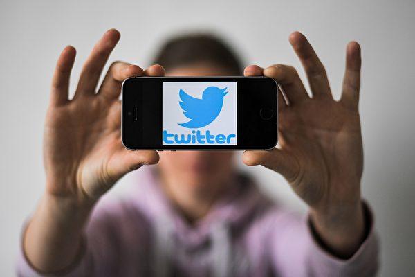 Руководство «Твиттера» тайно планирует усилить политическую цензуру?