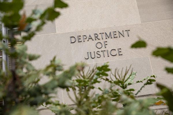 Прокуратура США возбудила 170 дел о заговоре и мятеже против бунтовщиков, штурмовавших Капитолий. И это не предел