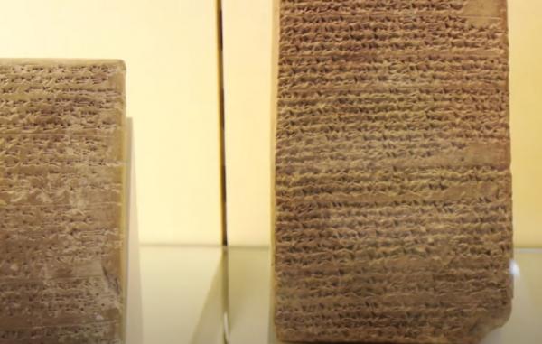Вавилонские клинописные таблички