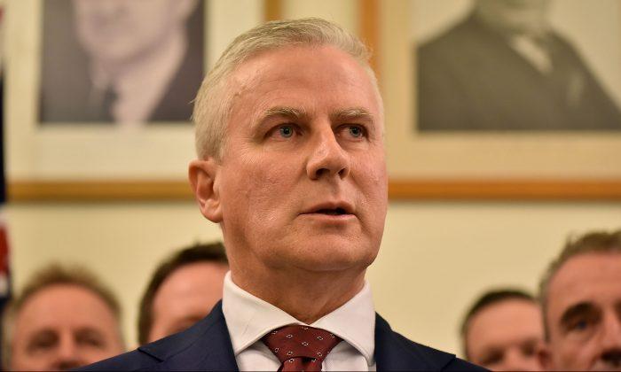 Заместитель премьер-министра Австралии Майкл Маккормак
