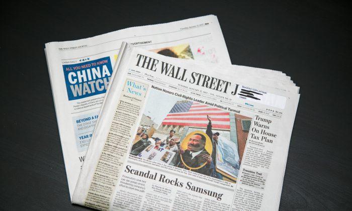 Платный вкладыш China Daily в выпуске The Wall Street Journal от 17 января 2017 года