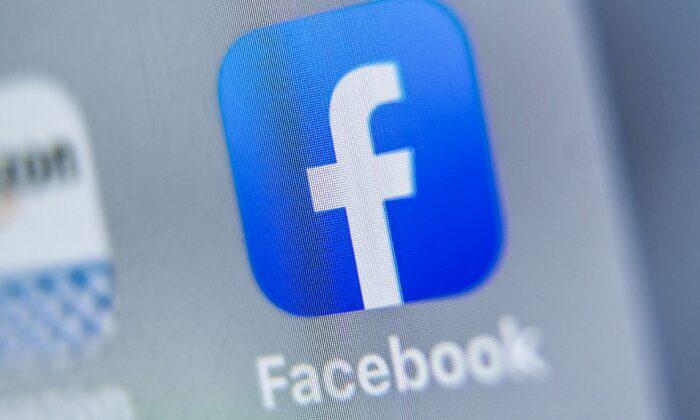 Двое детей и их бабушка стали жертвами погромов в Пакистане из-за поста в Facebook