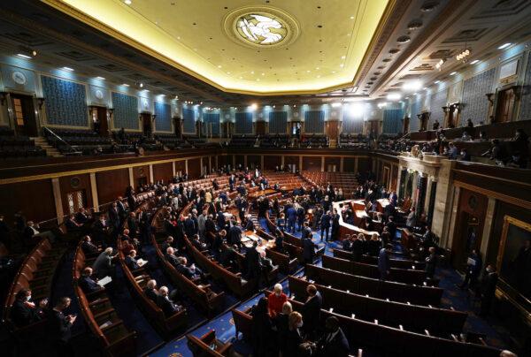 Как пропаганда китайской компартии просочилась в высший законодательный орган США?