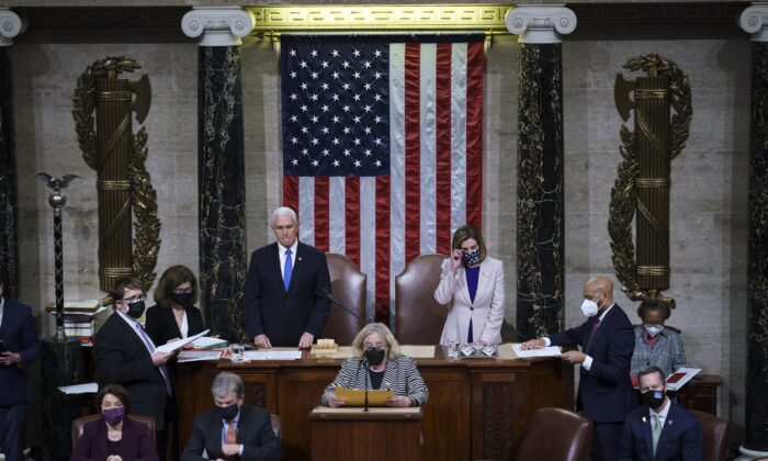 Конгресс объявил Байдена победителем на президентских выборах в США