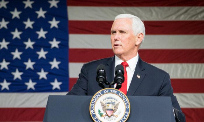 Вице-президент СШАотказался применить25-ю поправку для отстранения Трампа от должности президента