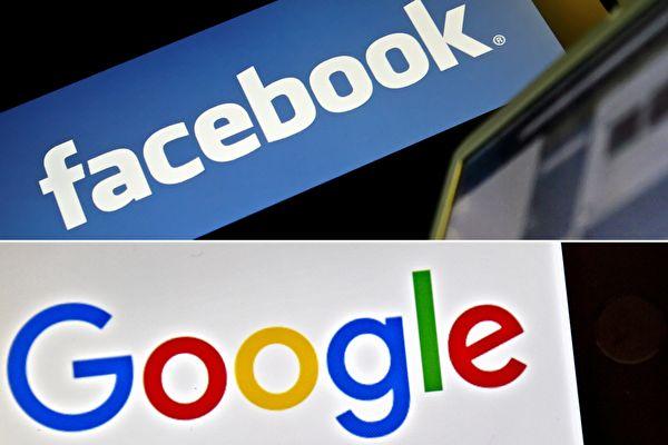 «Гугл» и «Фейсбук» предстанут перед судом из-за секретной сделки