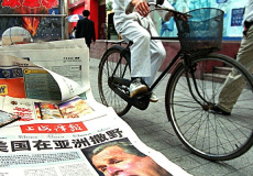 «Ни одна страна не защищена». Как компартия Китая проникла в СМИ по всему миру