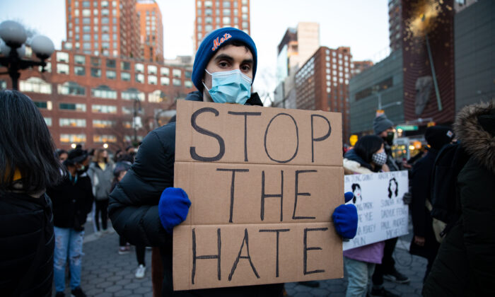 Внимательный взгляд на рост антиазиатской ненависти