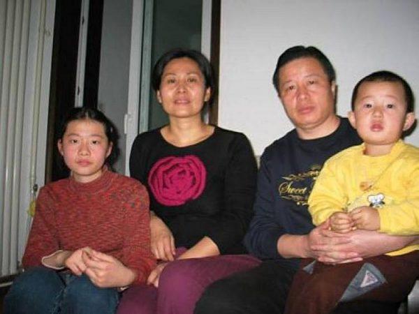 Гао Чжишэн с женой и детьми