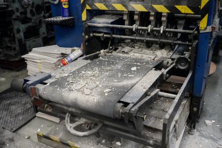 Разбитый печатный станок