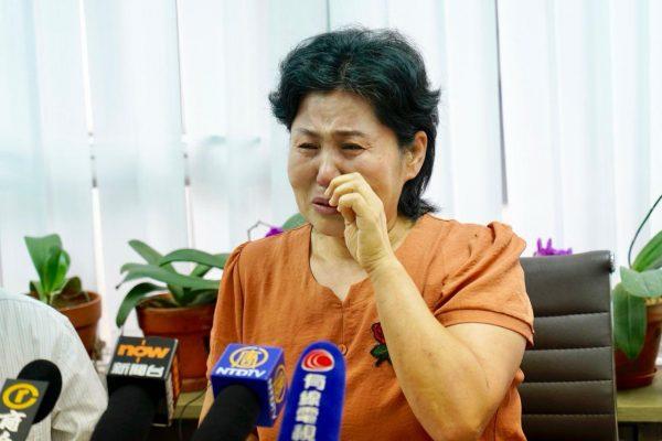 Гэн Хэ, жена Гао Чжишена