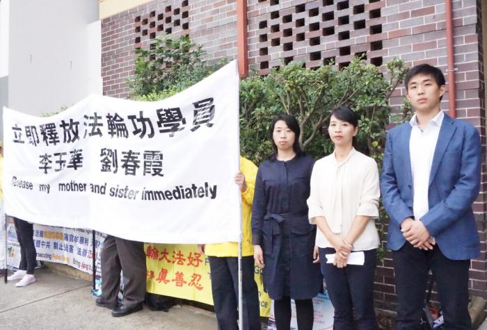 Эрик Цзя (справа) на мероприятии по разъяснению фактов о Фалуньгун и преследовании в Китае. (Ян Нань / Великая Эпоха)