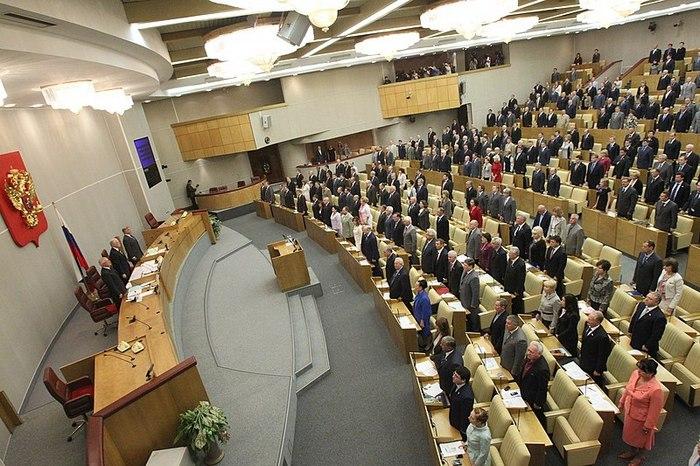 Госдума в третьем чтении приняла законопроект о запрете на участие в выборах причастных к экстремизму лиц
